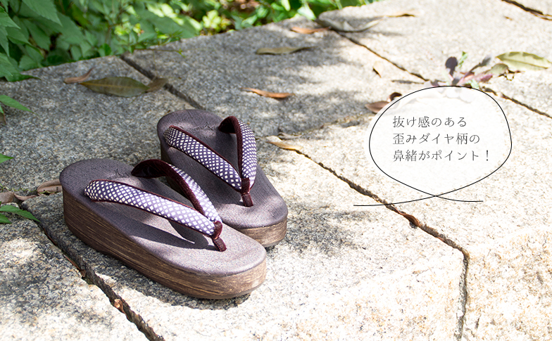 F089_photo