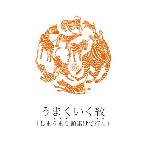 yukata2016_02